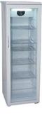 Холодильная витрина  Саратов  504