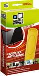 Чистящее средство  Magic Power  MP-504