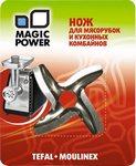 Аксессуар для обработки продуктов  Magic Power  MP-605