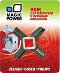 Аксессуар для обработки продуктов  Magic Power  MP-608