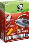 Аксессуар для глажения и ухода за тканями  Magic Power  MP-1011