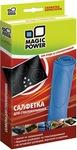 Сопутствующий товар для кухни  Magic Power  MP-502
