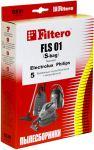 Аксессуар к технике для уборки  Filtero  FLS 01 (S-bag) (5) Standard