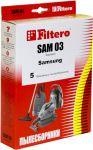 Аксессуар к технике для уборки  Filtero  SAM 03 (5) Standard