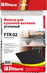 Аксессуар  Filtero  FTR 02