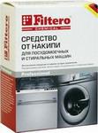 Сопутствующий товар  Filtero  Арт.601