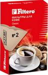 Сопутствующий товар для кофейного оборудования  Filtero  №2/80, коричневые