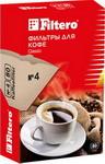 Сопутствующий товар для кофейного оборудования  Filtero  №4/80, коричневые