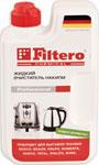 Сопутствующий товар для кофейного оборудования  Filtero  Арт. 605