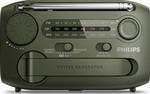 Радиоприемник и радиочасы  Philips  AE 1125/00