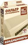 Аксессуар для климатической техники  Magic Power  MP-FC2
