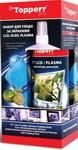 Чистящее средство  Topperr  3024