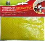 Бытовая химия и салфетка для уборки  Magic Power  MP-628