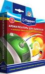Аксессуар к технике для уборки  Topperr  Лимон 1901 AFS-Y