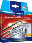 Сопутствующий товар  Topperr  3203