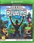 Компьютерная игра  Microsoft  Kinect Sports Rivals (5TW-00028)