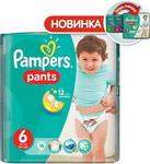 Подгузник  Pampers  Pants Extra Large 16+ кг, 6 размер, 19 шт