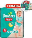 Подгузник  Pampers  Pants Maxi 9-14 кг, 4 размер, 16 шт