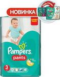 Подгузник  Pampers  Pants Midi 6-11 кг, 3 размер, 60 шт