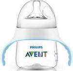 Набор для кормления детей  Philips Avent  SCF 251/00