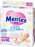 Подгузник  Merries  (NB) 0-5 кг, 90 шт
