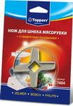 Аксессуар для обработки продуктов  Topperr  1604 (ZELMER, BOSCH, PHILIPS)