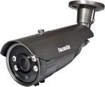 Видеонаблюдение  Falcon Eye  FE-IDV 1080 AHD/35 M (серая)