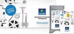 Комплект спутникового телевидения  НТВ+  CI+ CAM VIACCESS + аб.договор, смарт- карта+ 500р. на счет