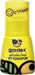 Косметика, средство и прибор для гигиены  Gardex baby  50 мл