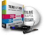 Комплект спутникового телевидения  Телекарта  HD с антенной 0,8