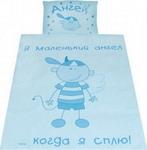 Комплект постельного белья  Золотой Гусь  Растем весело 3 предмета 100% хлопок (голубой)
