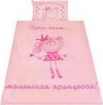 Комплект постельного белья  Золотой Гусь  Растем весело 3 предмета 100% хлопок (розовый)