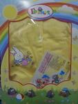 Комплект на выписку  Грач  В подарочной коробке, 9 предметов, 100% хлопок, ярко-желтый