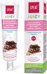 Косметика, средство и прибор для гигиены  Splat  укрепляющая с гидроксиапатитом Juicy Шоколад/Сhocolate 35мл