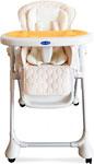 Стульчик для кормления  Sweet Baby  Luxor Classic Cream
