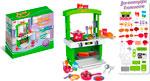 Сюжетно-ролевая игра  Zhorya  с аксессуарами Кухня 45 элементов, зеленая