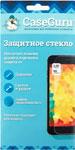 Защитная пленка  CaseGuru  зеркальное Front & Back для Apple iPhone 4, 4S Rose Gold Logo