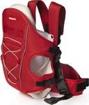 Рюкзак, слинг, сумка для переноски  Happy Baby  GB-809 Amalfy RED