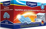Сопутствующий товар  Topperr  3313