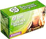 Косметика и масло  VORTEX  Банные Штучки Трава душица 20 фильтр-пакетов