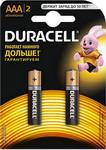 Батарейка, аккумулятор и зарядное устройство  Duracell  LR 03/MN 2400-2BL BASIC AAA