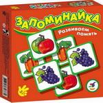 Настольная развивающая и обучающая игра  Дрофа  Запоминайка Овощи и фрукты