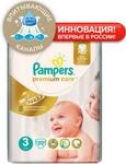 Подгузник  Pampers  Premium Care Midi (5-9 кг) Микро Упаковка 20 шт