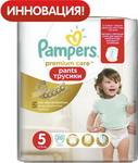 Подгузник  Pampers  Premium Care Pants Junior (12-18 кг) Сред. Упаковка 20 шт