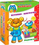 Настольная развивающая и обучающая игра  Vladi Toys  Пуговки-шнурочки Медвежонок