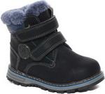 Детская обувь  Канарейка  K 2210-1 р. 30 черные