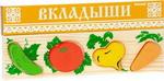 Деревянная игрушка  Томик  Овощи