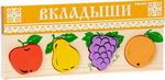 Деревянная игрушка  Томик  Фрукты-ягоды