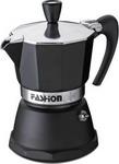 Кофеварка, френч-пресс и турка  G.A.T  103903 NE FASHION 3 чашки