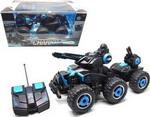 Радиоуправляемая игрушка  Yako  Y 12272072 (с прицепом, стреляет водой)